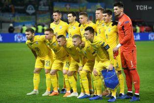 Букмекери вважають Україну аутсайдером у матчі з Туреччиною