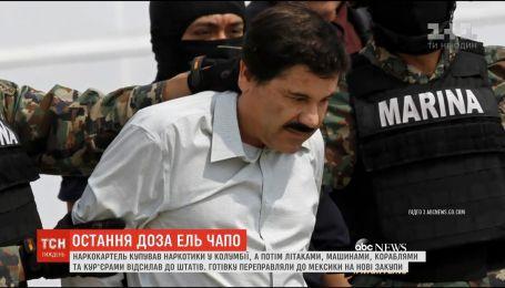 В Нью-Йорке длится суд над самым известным наркобароном мира Эль Чапо