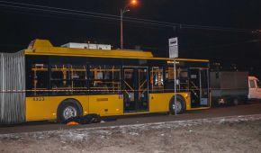 Трагедія в столиці: у Києві тролейбус на смерть переїхав чоловіка