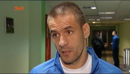 Марко Девич: Я состоялся в Украине как игрок, и хотел бы завершить карьеру именно здесь