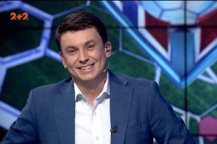 Випуск Профутбол за 18 листопада 2018 року