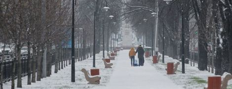 Понеділок буде зі снігом у багатьох регіонах. Прогноз погоди на 19 листопада