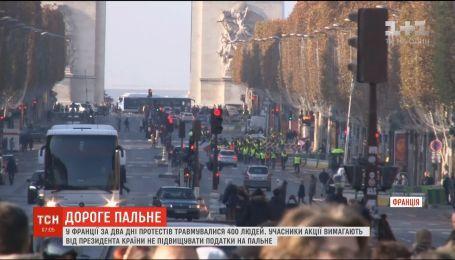 Во Франции за два дня протестов травмировалось 400 человек