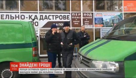 Полиция Киевской области задержала одного из нападавших на инкассаторов в Ирпене