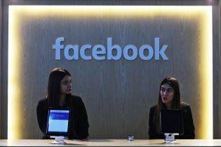 """Цукерберг запровадив у Facebook """"воєнний стан"""" - ЗМІ"""