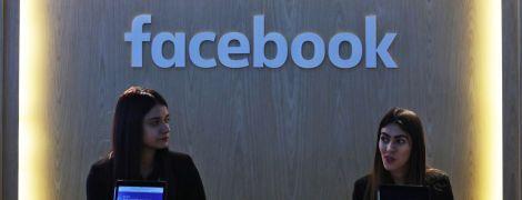 У Facebook повідомили про витік фото близько 7 мільйонів користувачів