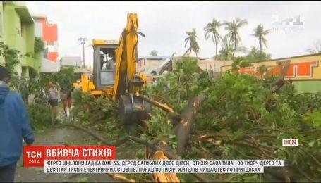"""Індія потерпає від циклону """"Гаджа"""", є загиблі"""