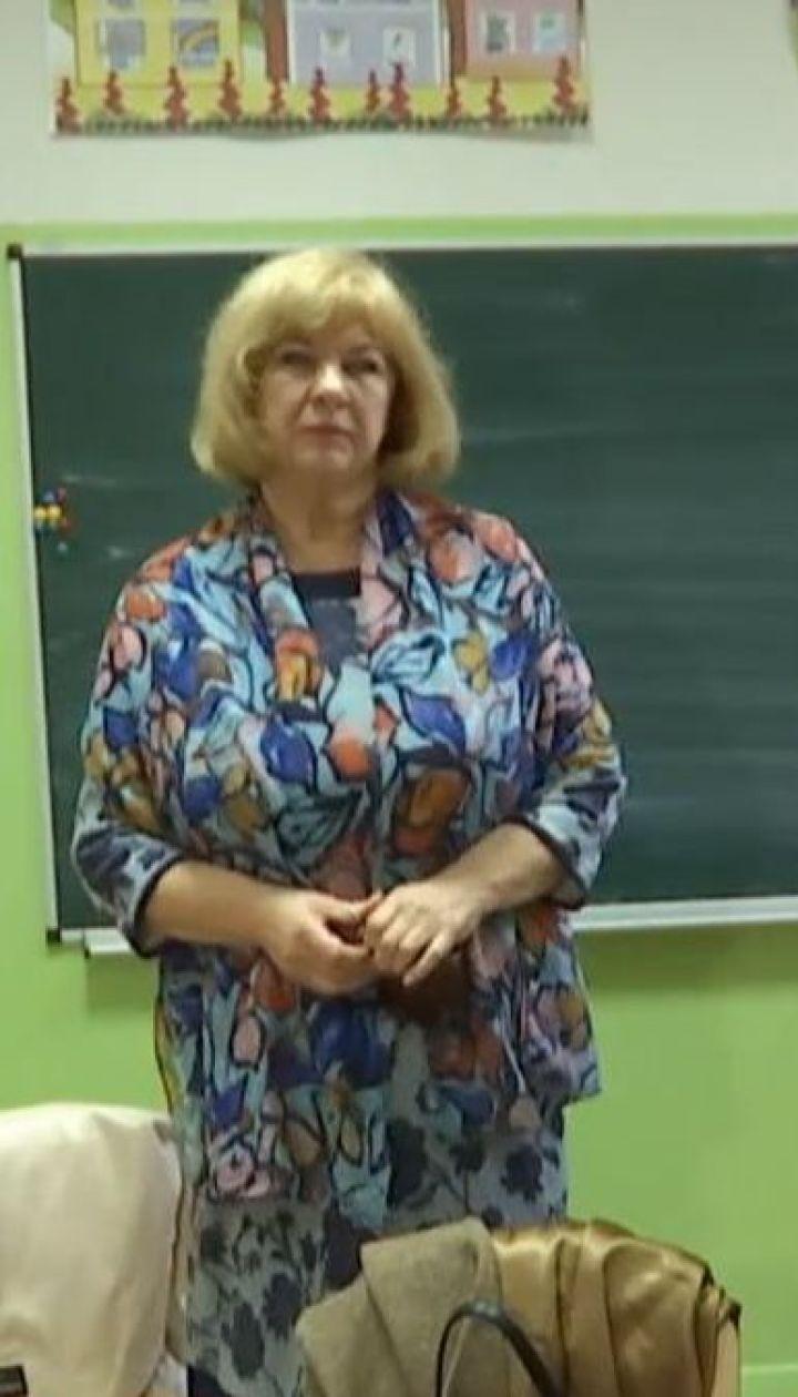 Львовскую учительницу, которую обвинили в унижении ученика, отделалась выговором