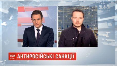 В Брюсселе будут голосовать за новые санкции против России из-за выборов на Донбассе