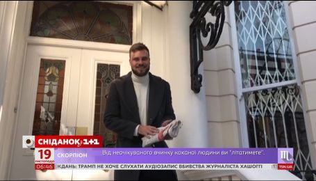 Егор Гордеев посетил Лондон и узнал возможные варианты развития событий по Brexit