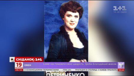 Всегда мечтала только об украинской сцене - Звездная история Дианы Петриненко