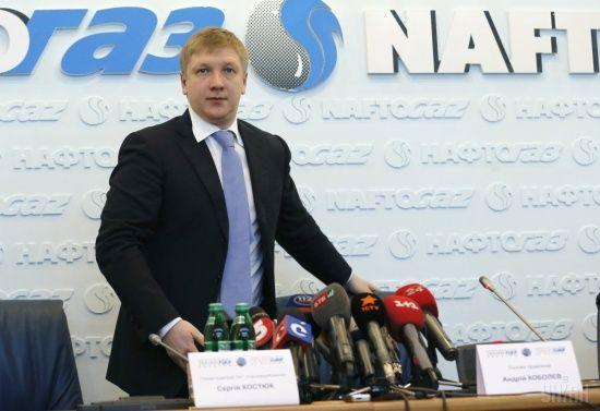 """Джерелом для монетизації субсидій може стати """"Нафтогаз"""" – Коболєв"""