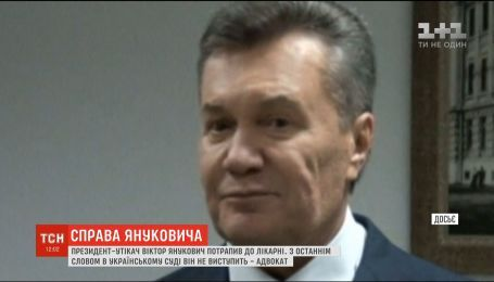 Справа Януковича. Суд запропонував президенту-втікачу виголосити останнє слово так, як йому буде зручно