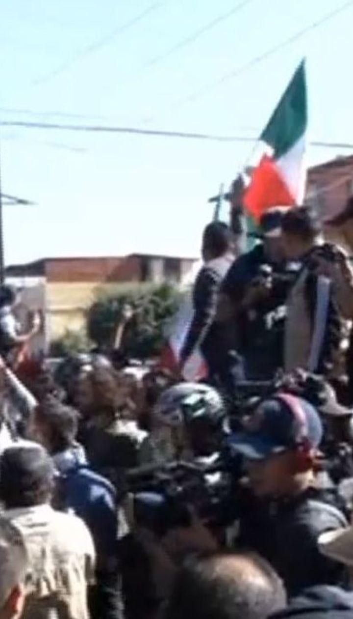 В Мексике сотни жителей протестуют против нашествия мигрантов из Центральной Америки