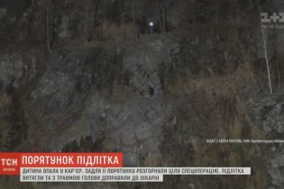 В Кременчуге подросток выжил после падения в 150-метровый карьер