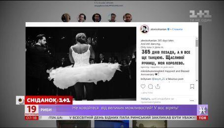 Теннисистка Серена Уильямс отметила первую годовщину свадьбы