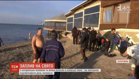 День мужчин в Бердянске отметили заплывом в море