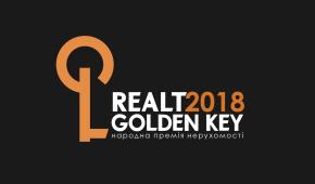 Відкрито онлайн-голосування за кращий ЖК Києва та області
