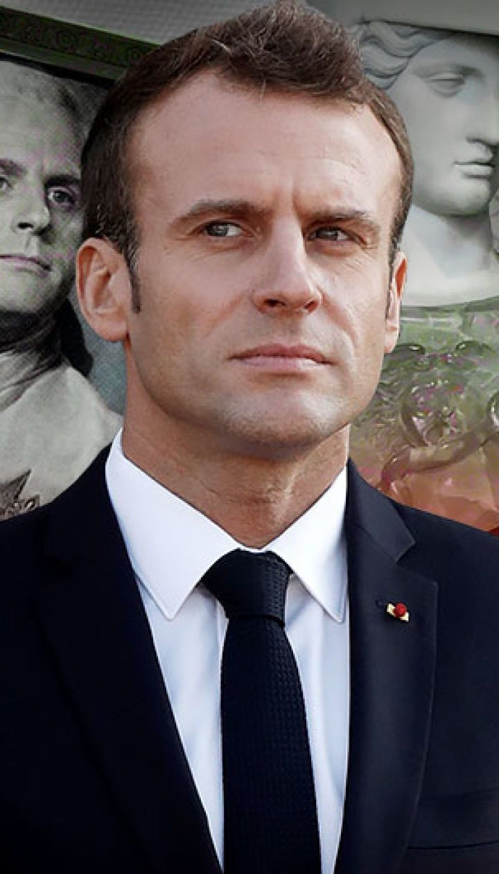 Макрон може зробити Францію знову великою