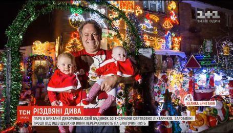 Пара в Британии украсила свой дом 30 тысячами праздничных фонариков с благородной целью