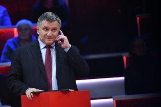 Аваков не исключает провокаций с захватом церквей со стороны России