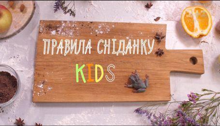 """Завтрак"" начинает рубрику ""Дети на кухне"""
