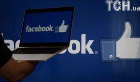 Компанії Facebook запропонували відкрити офіс у Києві