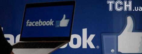 Facebook удалил российские группы и аккаунты, которые писали фейки об Украине