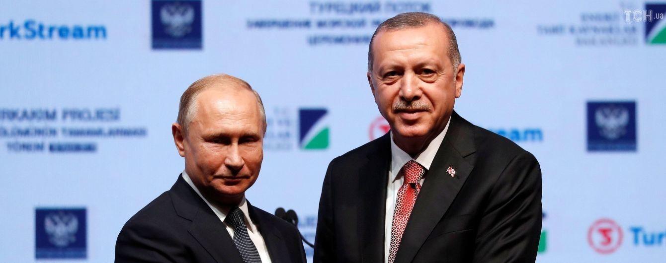 """Путин и Эрдоган торжественно открыли первую нитку газопровода """"Турецкий поток"""""""