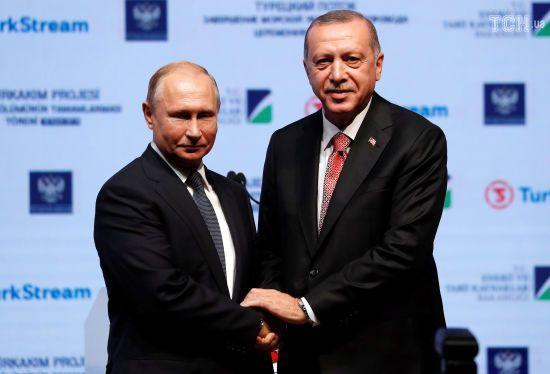 """Путін та Ердоган урочисто відкрили першу ланку газопроводу """"Турецький потік"""""""