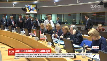 Еврочиновники могут ввести наказание для причастных к выборам на оккупированной части Донбасса