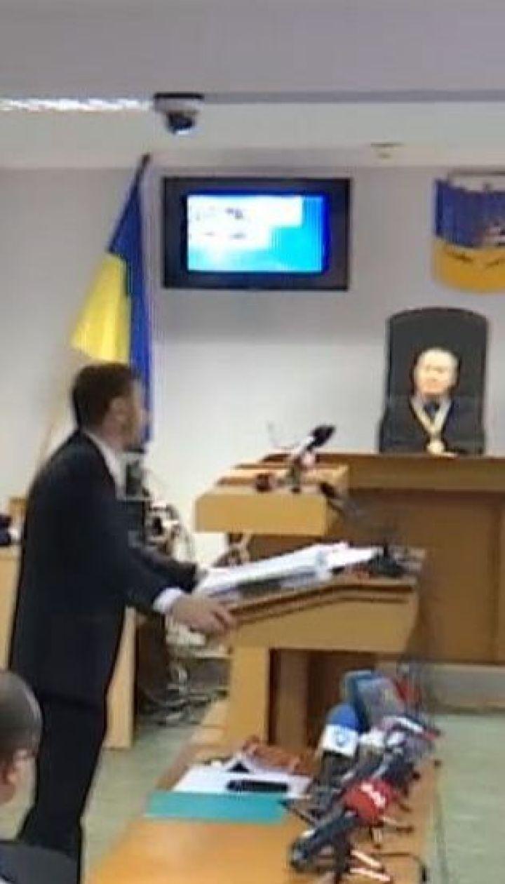 Засідання у справі Януковича вчергове перенесли