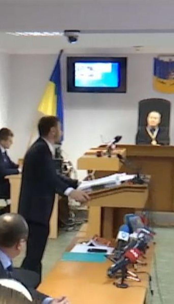 Заседание по делу Януковича в очередной раз перенесли