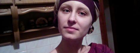 Після двох років лікування Мар'яні знову потрібна допомога
