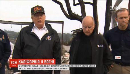 Дональд Трамп побывал на пепелище в Калифорнии и поделился впечатлениями