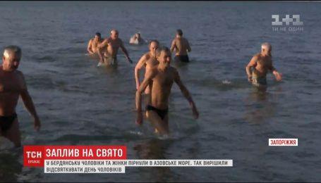 На Запорожье в свою честь мужчины ныряли в Азовское море