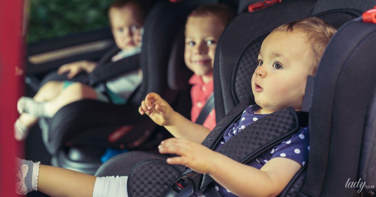Дитина на борту: правила перевезення дітей в автомобілі
