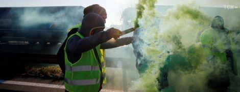 """Во Франции во время """"дизельных протестов"""" травмы получили около 400 человек"""