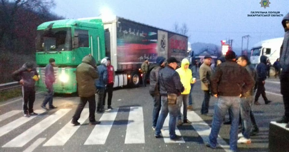 @ Facebook/Патрульная полиция Закарпатской области