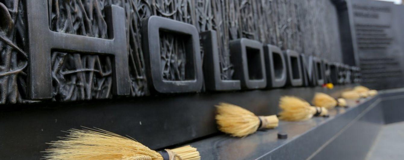 """Ми разом з народом України"". У посольстві США вшанували пам'ять жертв Голодомору"