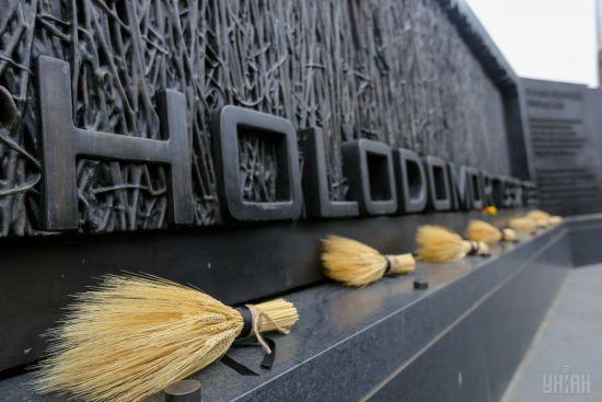 20-й штат США визнав Голодомор геноцидом українського народу
