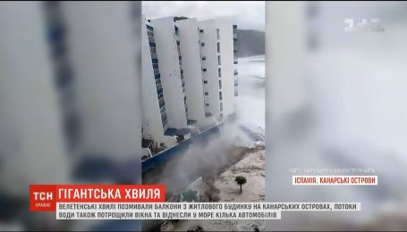 На Канарах волны достали до четвертого этажа жилого дома и смыли несколько балконов