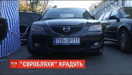 В Україні масово викрадають автівки на єврономерах
