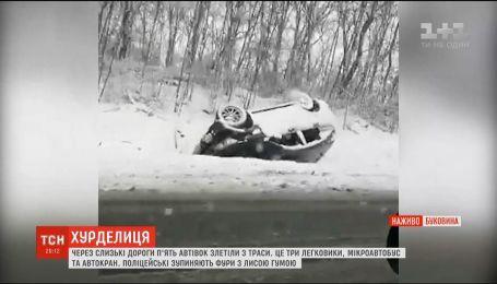 На Буковині снігопад спричинив масові ДТП