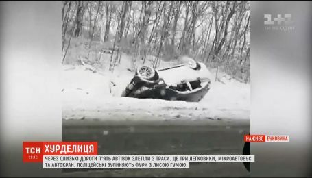 На Буковине снегопад повлек за собой массовые ДТП