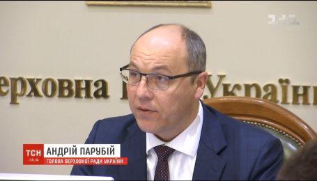 Об'єднавчий собор відбудеться у Києві на початку грудня - Андрій Парубій