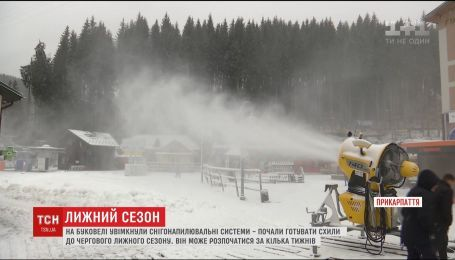 """""""Буковель"""" засыпают искусственным снегом и готовят к лыжному сезону"""