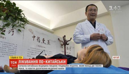 Журналістка ТСН на собі випробувала традиційну китайську медицину