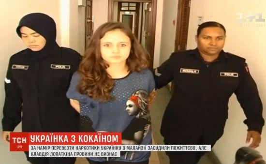 """""""Если я вернусь в Украину, это будет чудо"""": молодая украинка расплакалась после сурового приговора в Малайзии"""