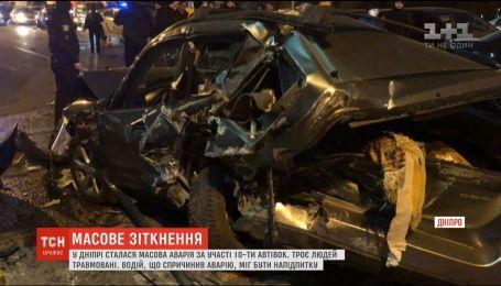 Массовое ДТП: в Днепре разбились 10 машин